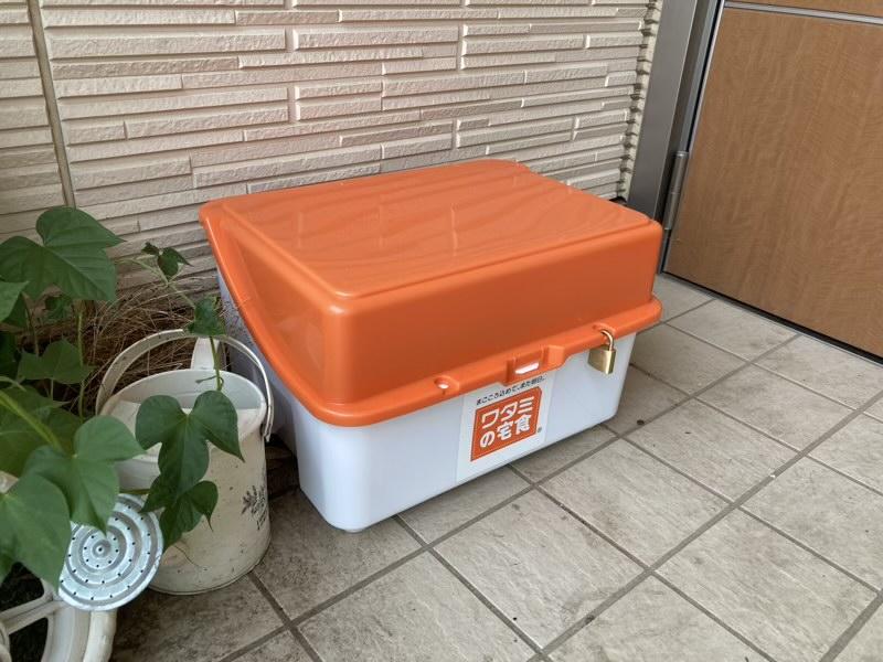 ワタミの宅食 鍵付き安全ボックス